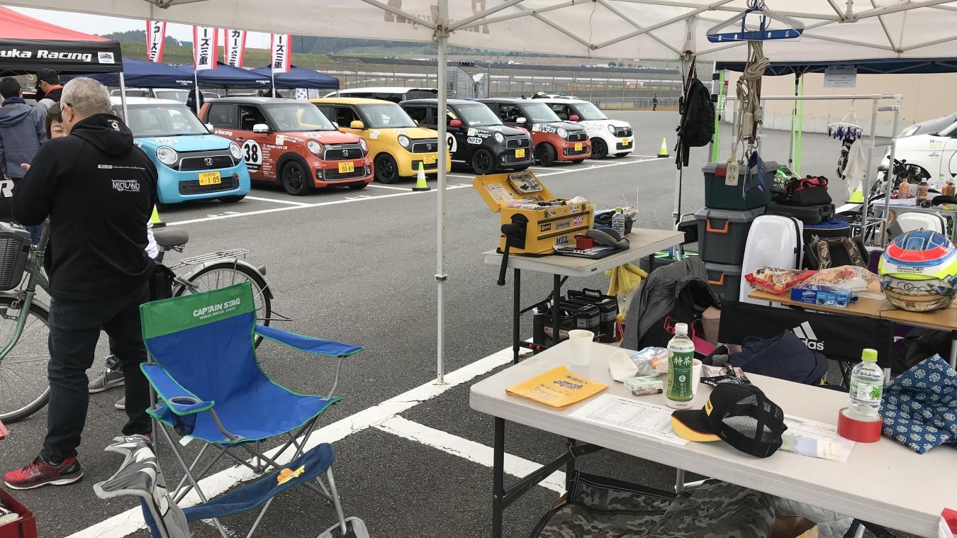 Automobile Au Japon Le Délire Des Courses De Mini Voitures