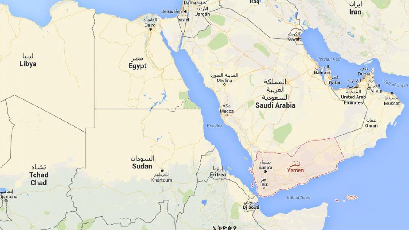 Yémen : des raids aériens font au moins 20 morts lors d'un mariage