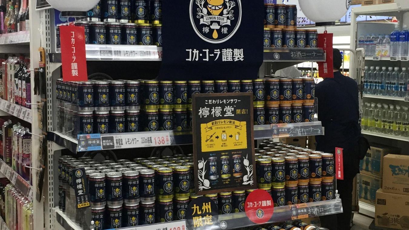 Coca-Cola va vendre sa première boisson alcoolisée au Japon