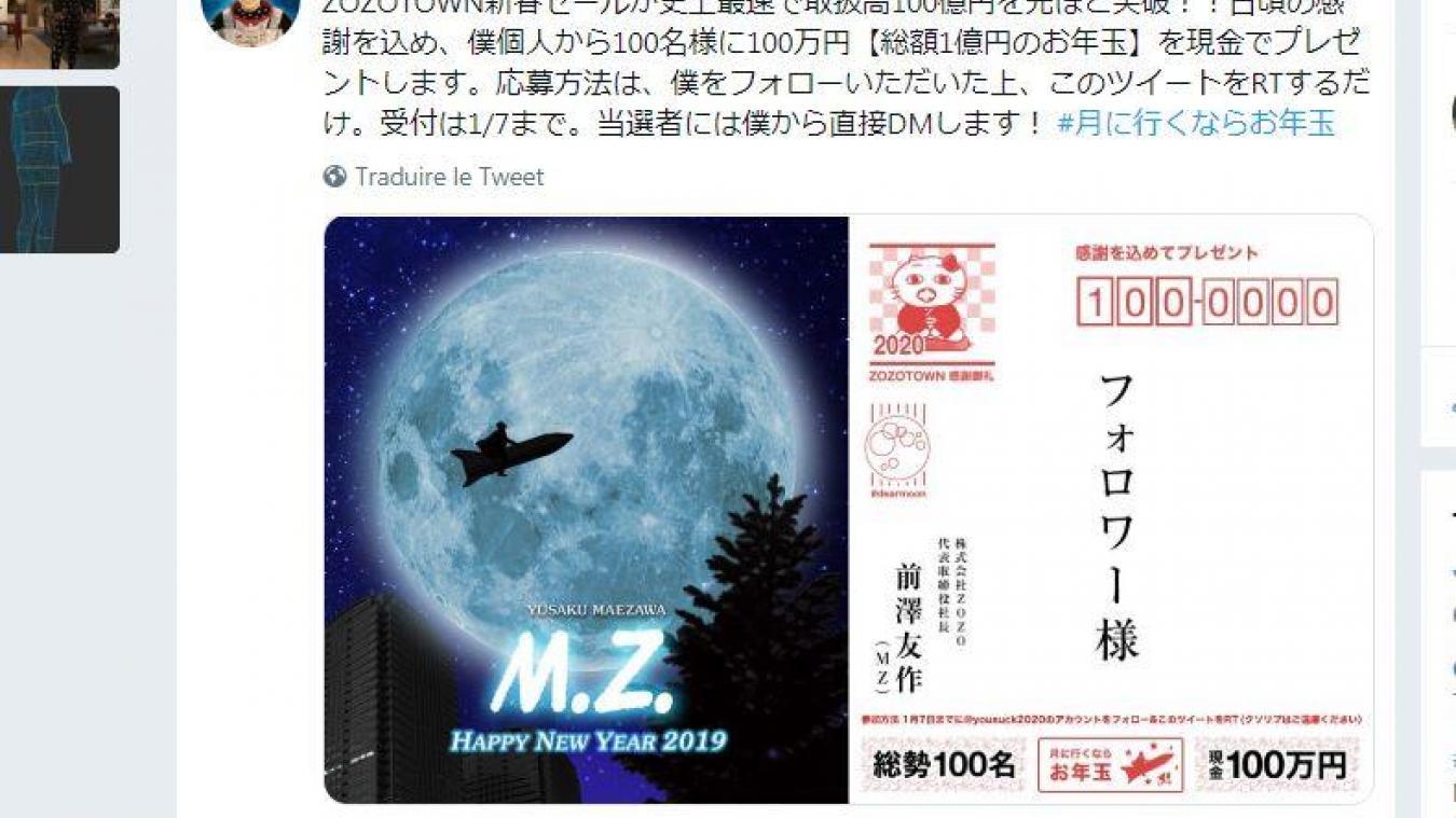 Un milliardaire japonais derrière le tweet le plus partagé de l'histoire