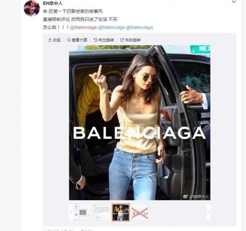 Après un violent incident au Printemps, le web chinois s'enflamme contre Balenciaga