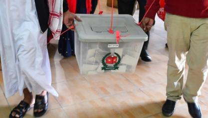 Bangladesh : vers une large victoire de la première ministre hasina